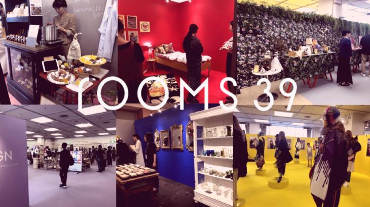 オーガニックの最先端に出会った「Rooms39」イベントレポート