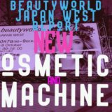 Beautyworld Japan WEST 新製品レポート<化粧品&美容機器編>