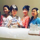 プロ14名が集結。マッサージ好きな人同士が繋がるパーティが10月9日、10日京都で開催!