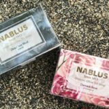 パレスチナの歴史あるオーガニック石鹸「ナーブルスソープ」が可愛いパッケージに変身