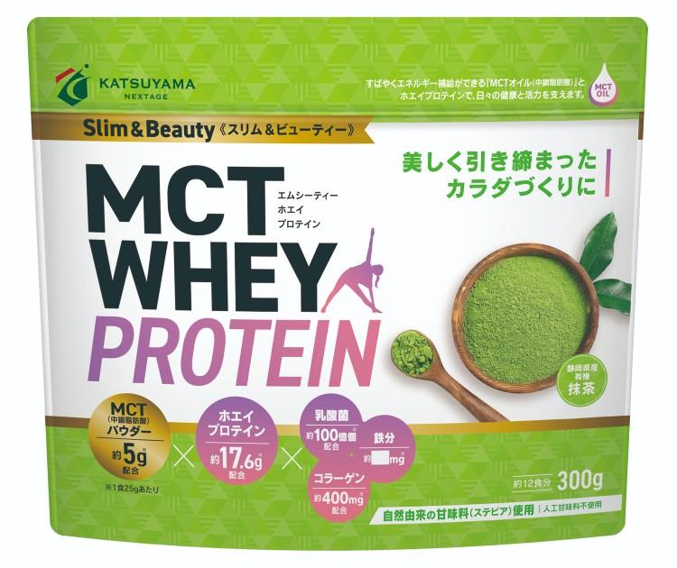 MCTホエイプロテイン