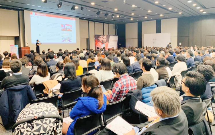 China Beauty Summit 2019